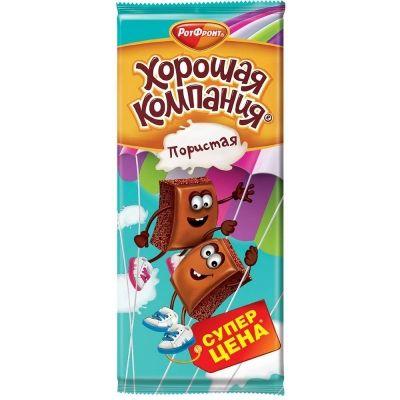 Шоколад Рот Фронт Хорошая компания молочная плитка пористая