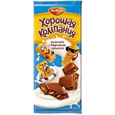 Шоколад Рот Фронт Хорошая компания молочная плитка с вафельной крошкой