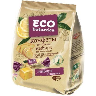 Конфеты Eco botanica с экстрактом  имбиря и витаминами