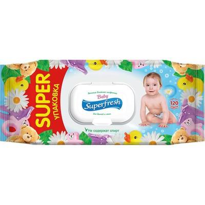Влажные салфетки Superfresh для детей и мам 120 шт. с клапаном