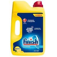 Средство для мытья посуды Finish Classic Лимон в посудомоечных машинах