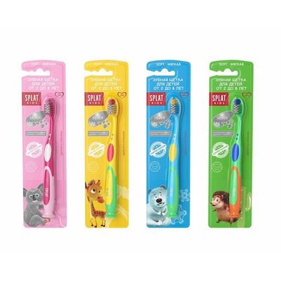 Зубная щётка для детей Сплат 2-8 лет Кидс мягкая