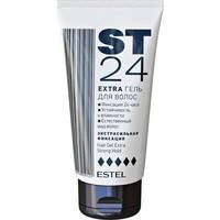 Гель Extra для волос Estel ST24 Экстрасильная фиксация