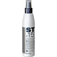Двухфазный термозащитный спрей для волос Estel 15 в 1 STx15 Легкая фиксация