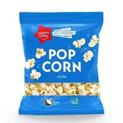 Попкорн 'Happy Corn' соленый