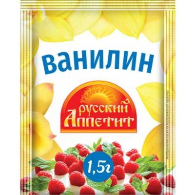 Ванилин Русский аппетит