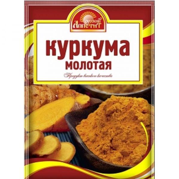 Куркума молотая Русский аппетит