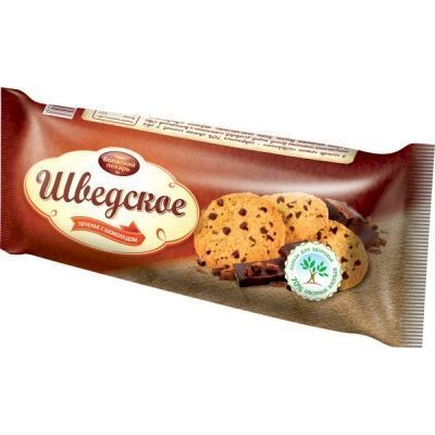 Печенье Волжский пекарь Шведское с шоколадними чипсами