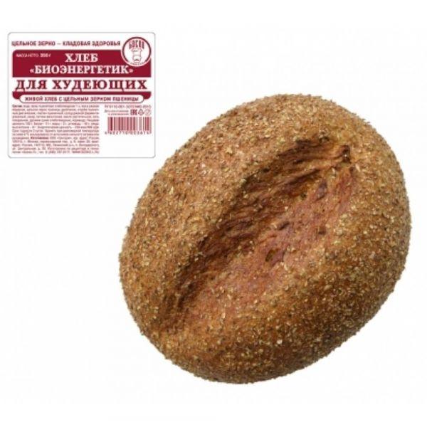 Хлеб Боско-Л Биоэнергетик с цельным зерном
