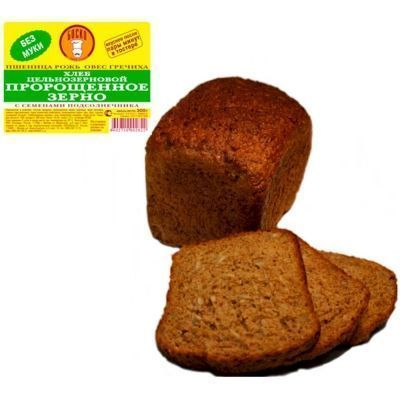 Хлеб Боско-Л пророщенное зерно с семенами подсолника