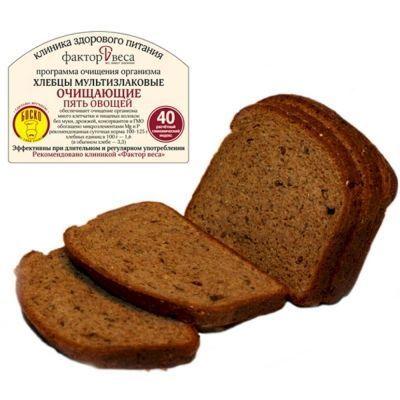 Хлебцы Боско-Л мультизлаковые очищающие нарезка