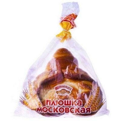 Плюшка Щелковохлеб Московская