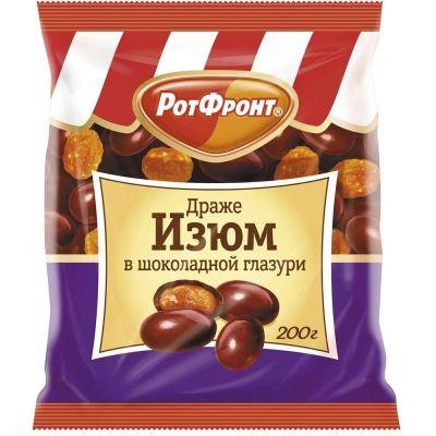 Драже Рот Фронт Изюм в шоколаде