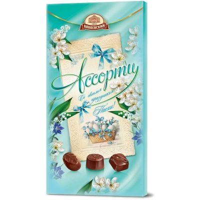 Набор конфет Бабаевский Ассорти