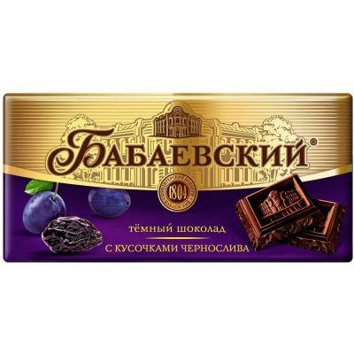 Шоколад Бабаевский темный с кусочками чернослива