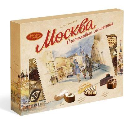 Набор конфет Красный Октябрь Москва Счастливые моменты