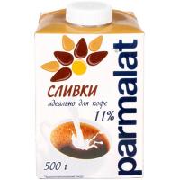 Сливки питьевые Parmalat ультрапастеризованные 11%