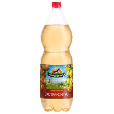 Напиток безалкогольный сильногазированный Черноголовка 'Экстра-ситро' ПЭТ