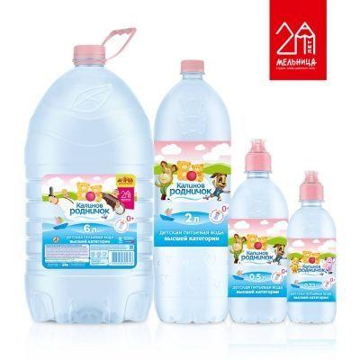 Вода Калинов Родничок для детей