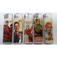 Зажигалки Make Fire MF-55 Советский плакат