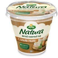 Сыр Арла Натура мягкий cливочный 55% с белыми грибами пл/ст