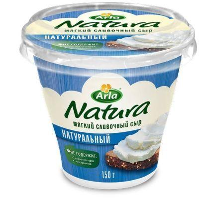 Сыр Арла Натура мягкий cливочный 60% натуральный пл/ст