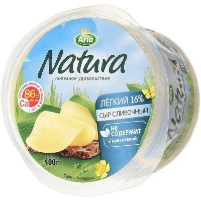 Сыр Арла Натура сливочный легкий 30% цилиндр