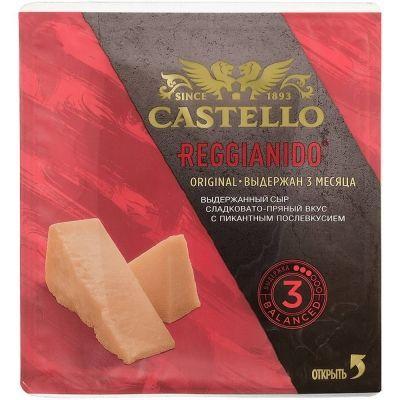 Сыр пармезан Castello Reggianido 32% выдержка 3 месяца