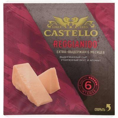 Сыр пармезан Castello Reggianido 33% выдержка 6 месяцев