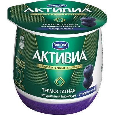 Биойогурт Активиа термостатная Черника 2,7% пл/ст
