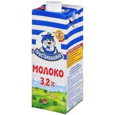 Молоко Простоквашино ультрапастеризованное 3,2%