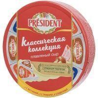 Сыр плавленый Президент Классическая коллекция 45% (8*17,5г)