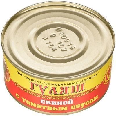 Консервы Йошкар-Ола Гуляш свиной с томатным соусом №8
