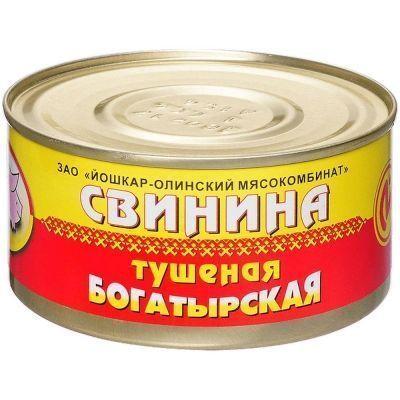 Консервы Йошкар-Ола Свинина тушёная Богатырская