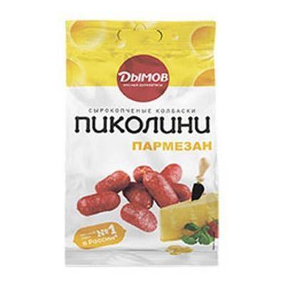 Колбаски Дымов Пиколини со вкусом Пармезана сырокопченые