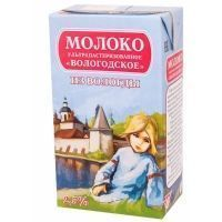 Молоко Вологодское ультрапстеризованное 2,5% тетра-брик