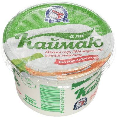 Сыр Млеко Шабац А Ла Каймак 70%