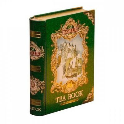 Чай Basilur 'Чайная книга. Том 3' зелёный с добавками