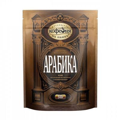 Кофе Московская кофейня на паяхъ 'Арабика' растворимый