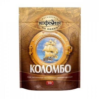 Кофе Московская кофейня на паяхъ 'Коломбо' растворимый