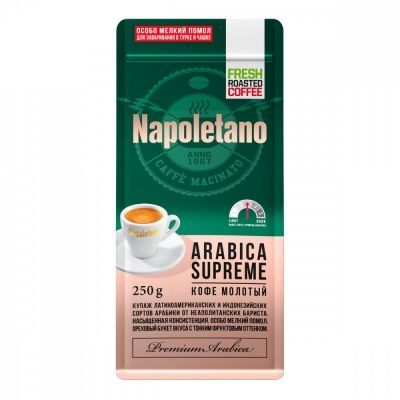 Кофе Napoletano 'Arabica Supreme' в зернах