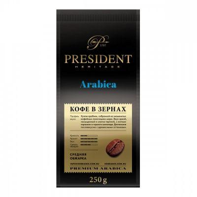 Кофе President 'Arabica' в зернах