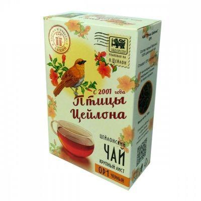 Чай Птицы Цейлона 'OP1' чёрный листовой