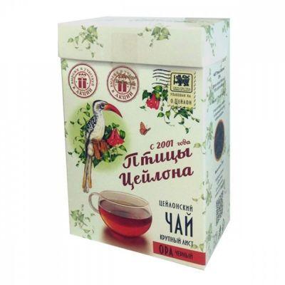 Чай Птицы Цейлона 'OPA' чёрный листовой