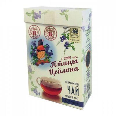 Чай Птицы Цейлона 'FBOP' чёрный листовой