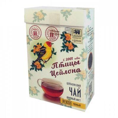 Чай Птицы Цейлона 'Рекое' чёрный листовой