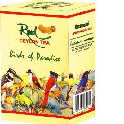 Чай Real 'Райские Птицы OPA' черный листовой
