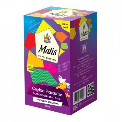 Чай Matis 'Цейлонский рай' черный