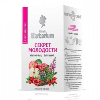 Чай Konigin Herbarium 'Секрет молодости' черный с добавками 20 сашетов