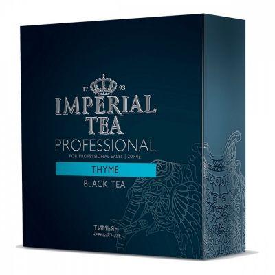 Чай Imperial Tea Professional 'Тимьян' черный с чабрецом 20 сашетов